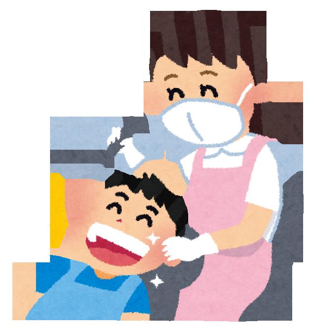 「幼児 歯科健診」の画像検索結果